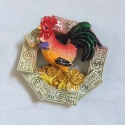 Magnetukas Gaidys Banknotai